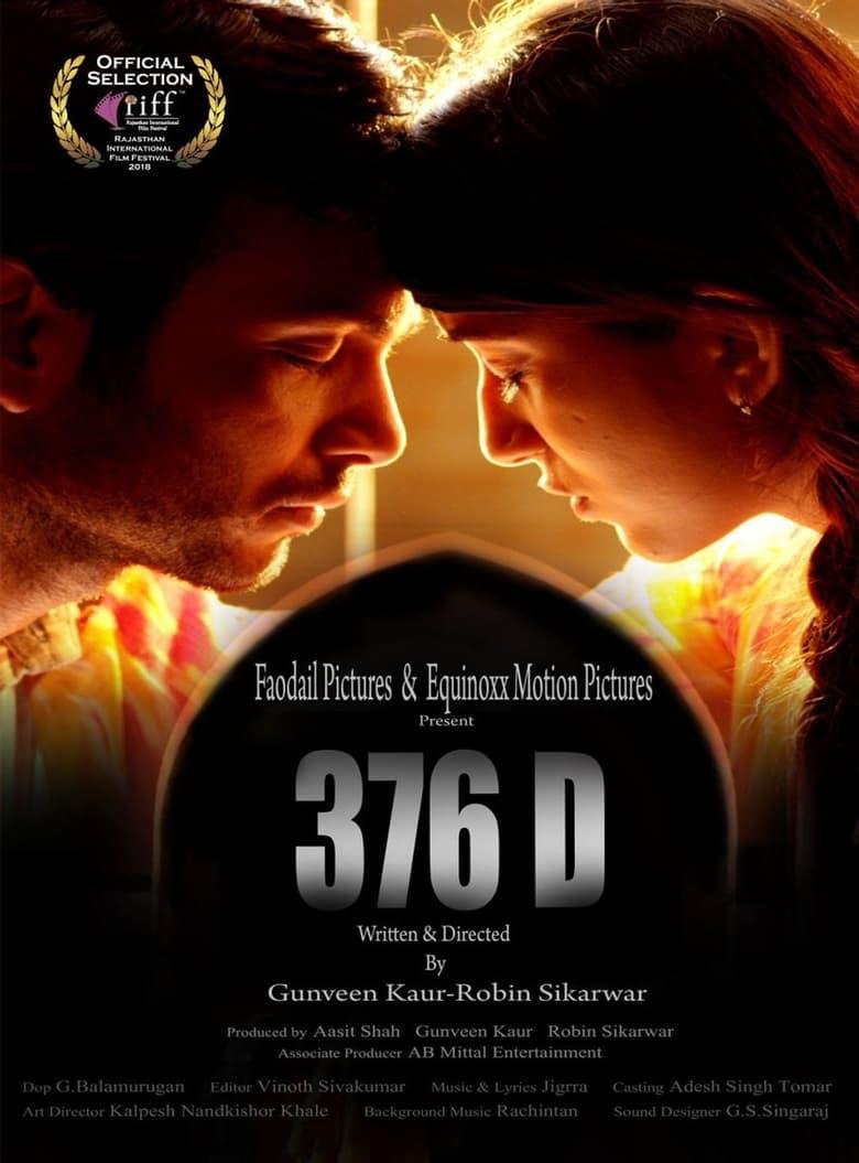 376 D Full Movie HD Watch Online - Desi Cinemas